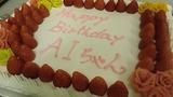 バラのマジパン誕生日ケーキ