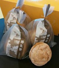 勝矢祭 蕎麦のブッセ