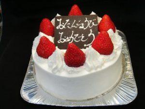 ショートケーキ5号の写真